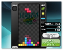 Быстро тетрис Tetris sprint